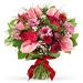 Trésor en Rose - Large (35 cm) [01]