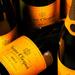 Champagne Veuve Clicquot & Rose Blanche [03]